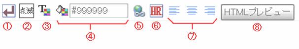 htmlmail01