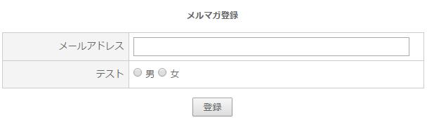 form_setting3