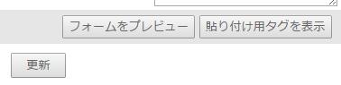 form_setting4